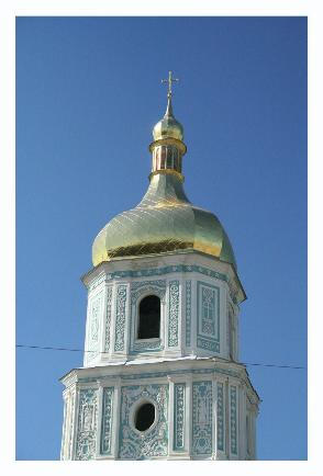 The main spire of St. Sophia's.