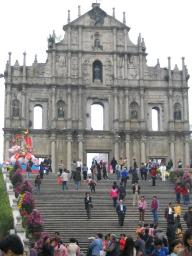 The site to see in Macau.  Looks like a large and spacious building to me.